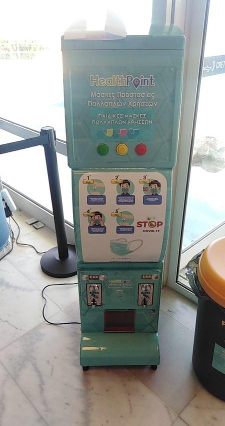 Ηλεκτρικός Αυτόματος Πωλητής Model147 Image